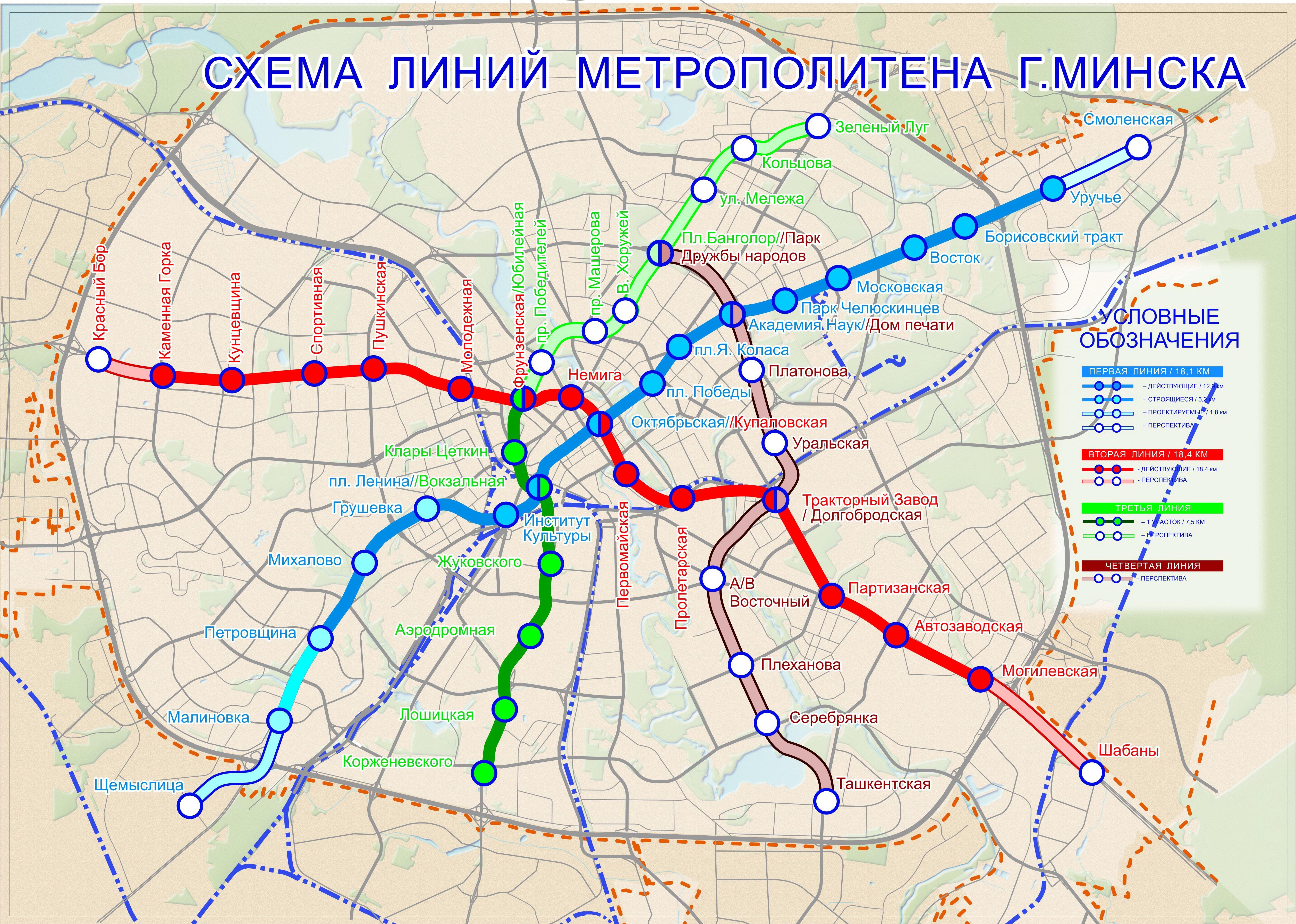 Наземный общественный транспорт схема фото 415