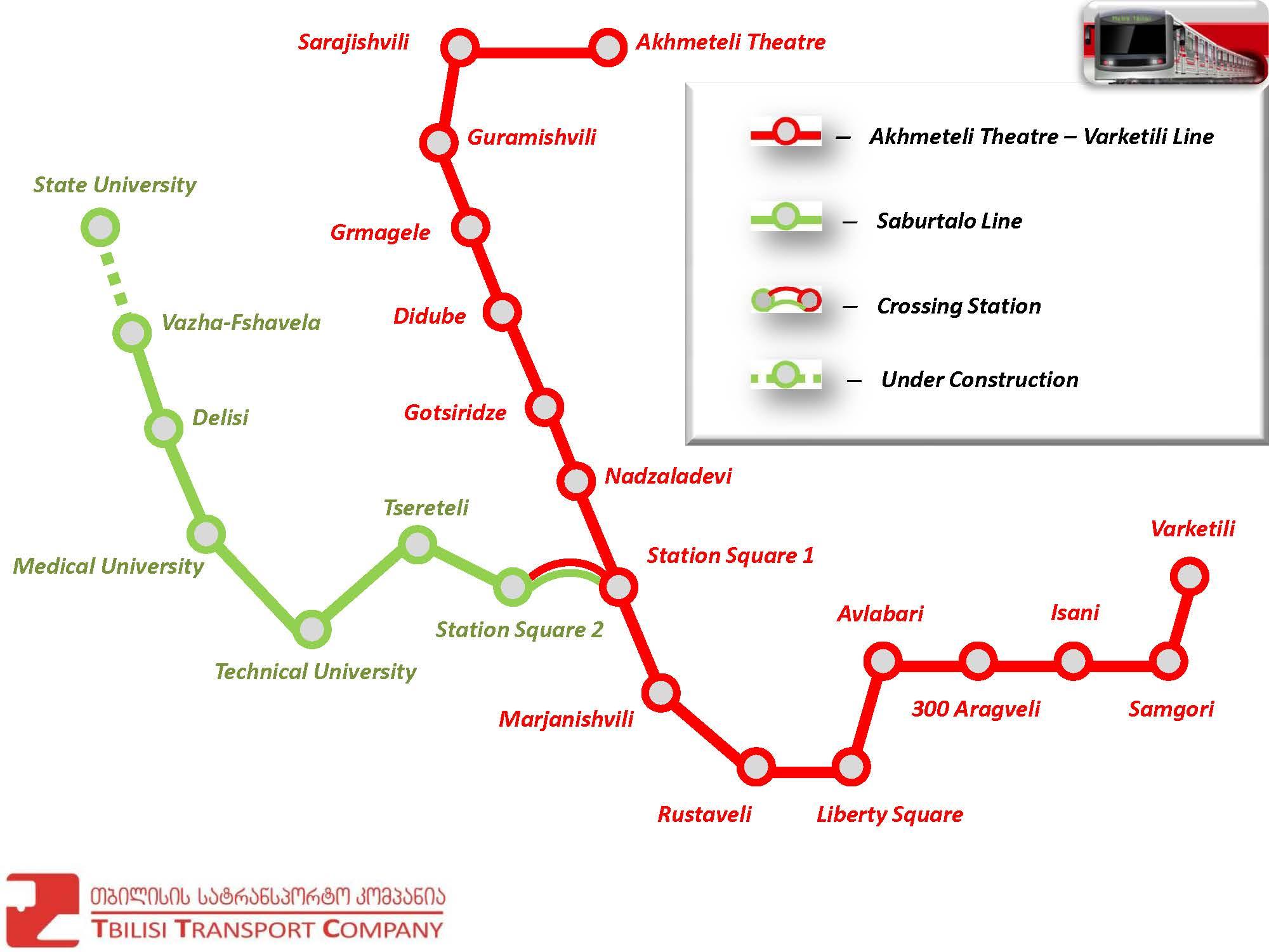 схема движения метрополитена казань